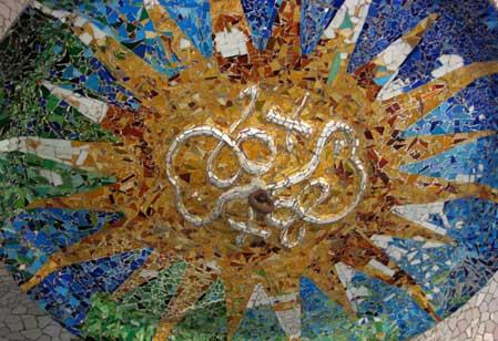 Parc Guell, Gaudi Parc Guell, Sun Mosaic Plate, Top Barcelona